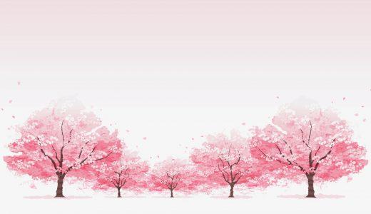 春の花といえば?うつくしい春の花が見られる名所も紹介