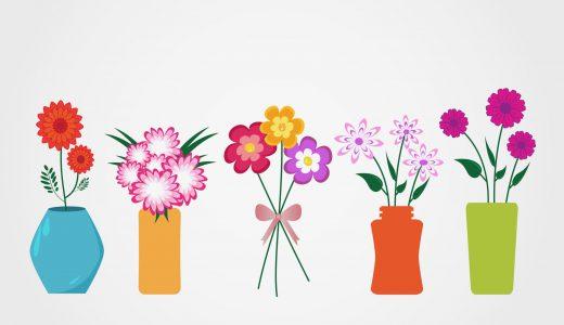 生け花とは?基本からやり方、コツ、豆知識をかんたん紹介