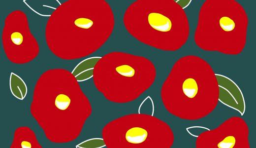 ヤブツバキとは?特徴や花言葉、開花時期もわかりやすく紹介