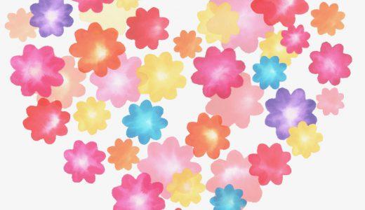 花言葉が「幸せ」の花とは?知ってほしいおすすめの花特集