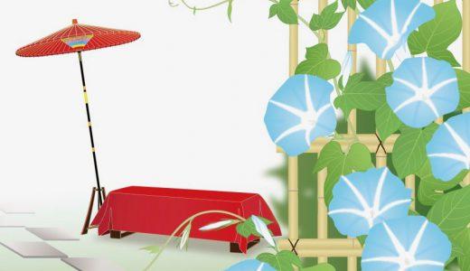 一度は訪れたい!四季折々の花が観賞できる奈良の名所