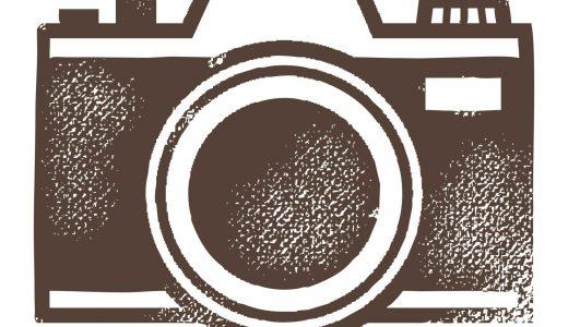 初心者が知ってほしい!写真の撮り方に関する大事な注意点