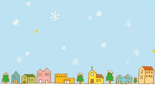 冬の遊び方、楽しみ方を教えてください!アンケートした結果
