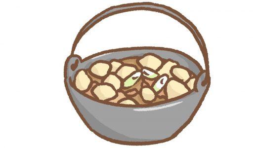 郷土料理とは?歴史や由来、有名でうまい郷土料理も紹介