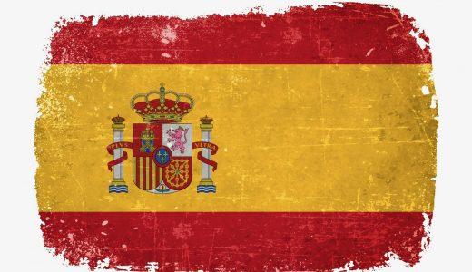 スペインの文化は情熱的!?食文化や街文化をかんたん紹介