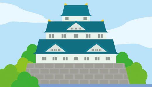 「日本書紀」「日本霊異記」が語る、面白い歴史エピソード5選