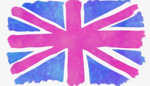 紳士の国、イギリスの文化とは?食事や特徴もまるっと紹介