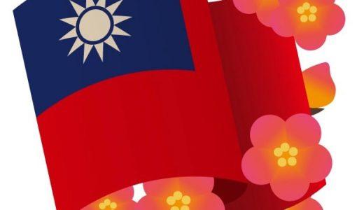 訪れる前に知っておきたい!台湾の季節を彩る花まとめ