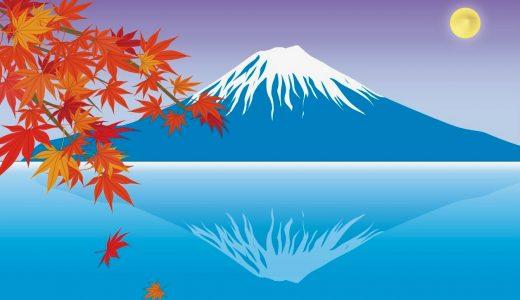 富士山だけじゃない!静岡県の穴場スポットから名物を紹介