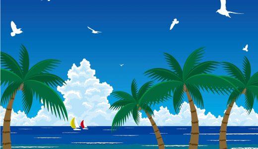 ハワイの文化は日本と違う?現地のおいしい食べ物も紹介