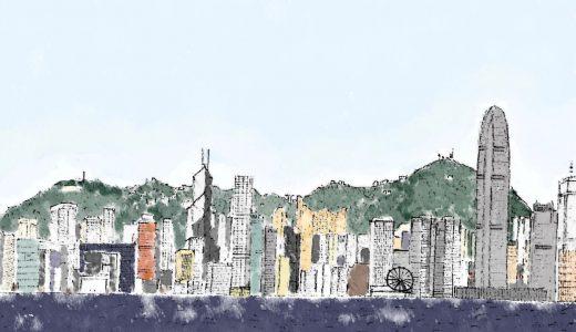 必見!香港の街文化や食事、面白い体験に関するまめ知識