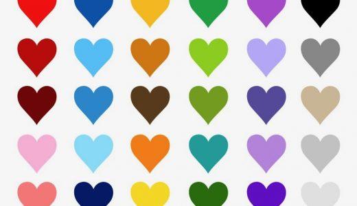 あなたの好きな色は何ですか?理由についてもアンケート