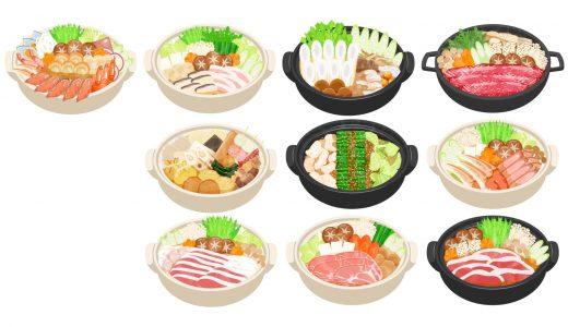 好きな鍋料理は何ですか?【50人にアンケートした結果】