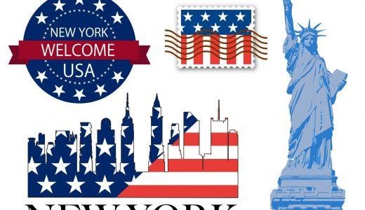 ロマンと自由の国!アメリカ旅行の体験、おいしい食べ物を紹介