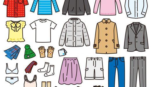 あなたの仕事着、仕事の服装はどんな格好?アンケート結果