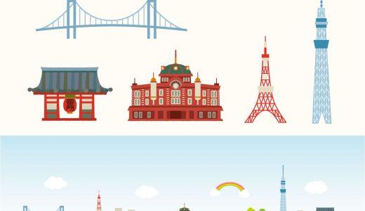 大阪から東京旅行の費用はどれぐらい?相場や内訳を紹介