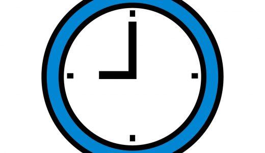 株の取引時間は何時から何時まで?わかりやすく解説