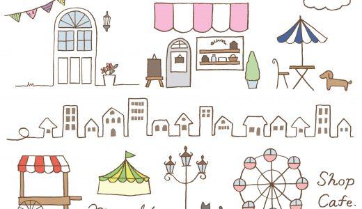ボンジュール!気品のある国「フランス」の旅行体験記