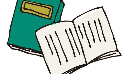 【厳選】好きなホラー小説と作品名、作家を1つ教えてください
