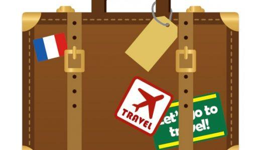 【アンケート】旅行に必要なものを教えてください!