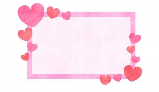 好きな恋愛小説はなに?一度は読んで欲しい一冊をアンケート