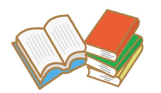 好きなSF小説といえば?50人に厳選された一冊をアンケート