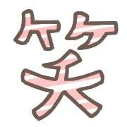 可愛い漢字といえば?20代〜50代の方に一文字聞きました