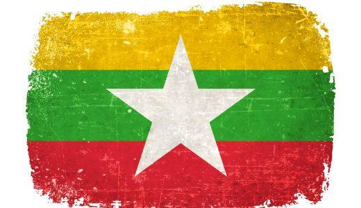 ミャンマーの文化や習慣まとめ!特徴や日本との違いを紹介