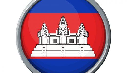 カンボジアの文化とは?知っておきたい文化を様々な角度から紹介