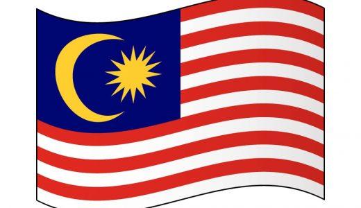 マレーシアの文化を知ろう!特徴や生活、習慣をかんたん紹介