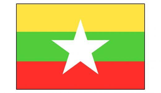 ミャンマーの物価とは?旅行する際に目安となる物価について紹介