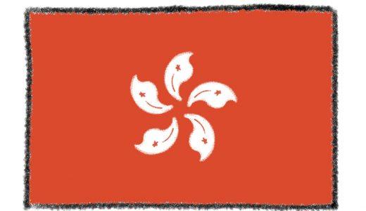 香港の文化まとめ!習慣や食文化、飲茶についても簡単紹介