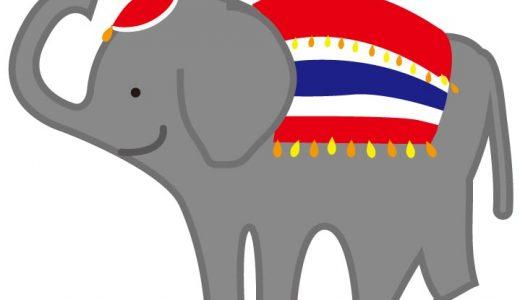 親日の国、タイの文化とは?特徴や習慣、日本との違いも紹介