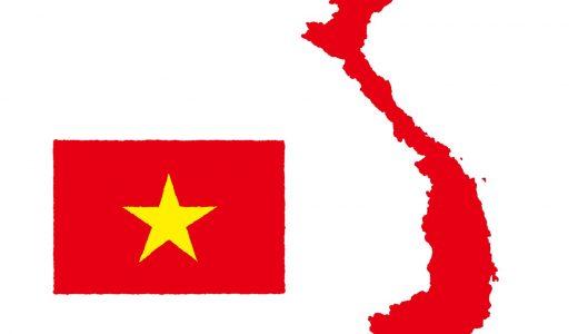 ベトナムの文化について!習慣、マナー、ベトナム人の性格などを紹介