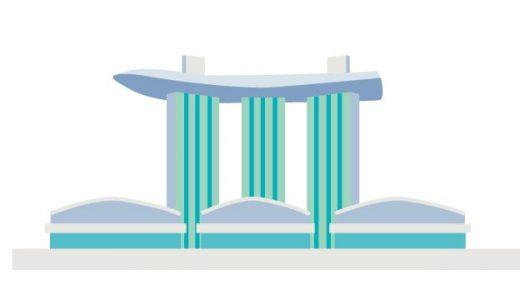 シンガポールの首都はどこ?簡単にシンガポールの歴史も紹介