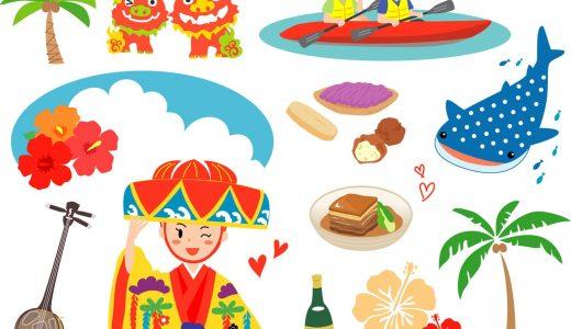カップルで最高の夏を!東京から沖縄までの旅行費用は?