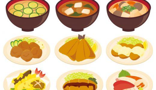『あなたの好きな料理はなんですか?』アンケート結果を発表します!