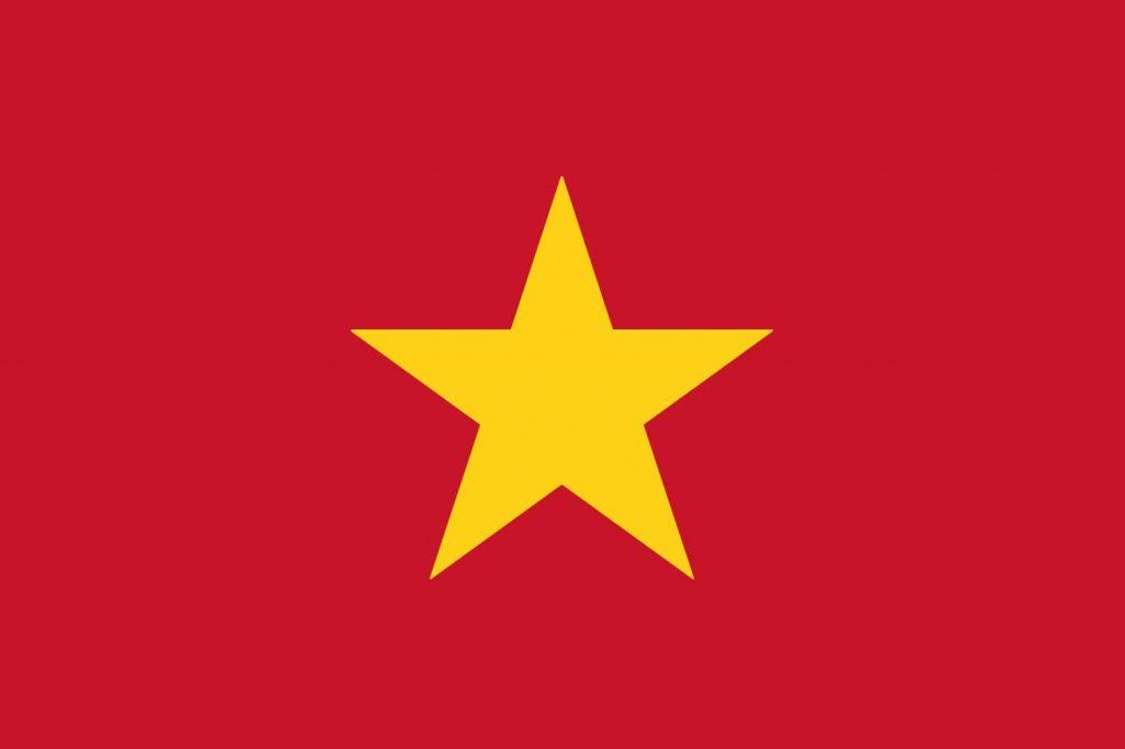 ベトナム 昼寝