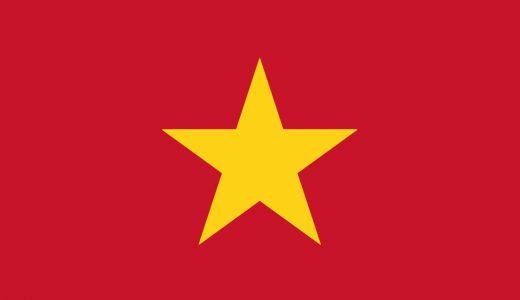 ベトナムでは昼寝が当たり前!?昼寝文化やその事情について