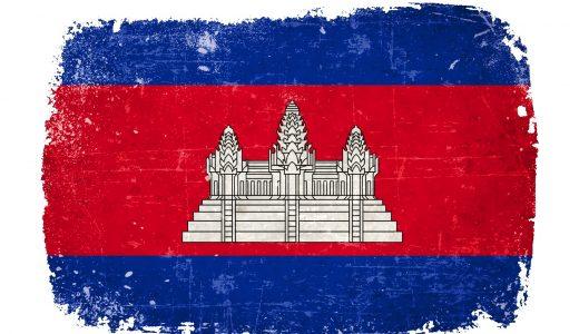カンボジアの食べ物特集!珍しい料理や代表的な食べ物をご紹介