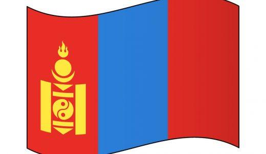 遊牧民の国モンゴル!食文化や代表料理、特徴などを紹介