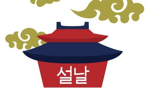日本との違いを知ろう!韓国の食事マナーや交通マナーを紹介