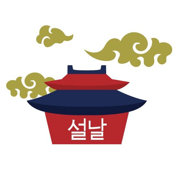 韓国 マナー