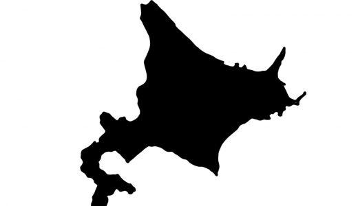 北海道への旅行費用は?宿泊費から観光の費用内訳まで