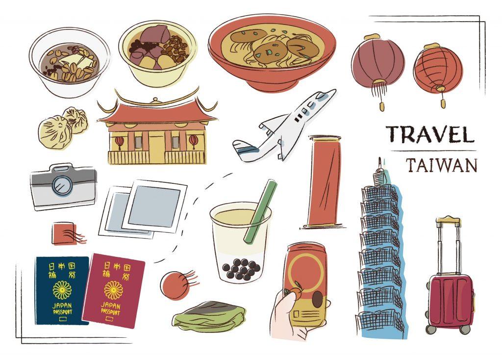 台湾 ルール