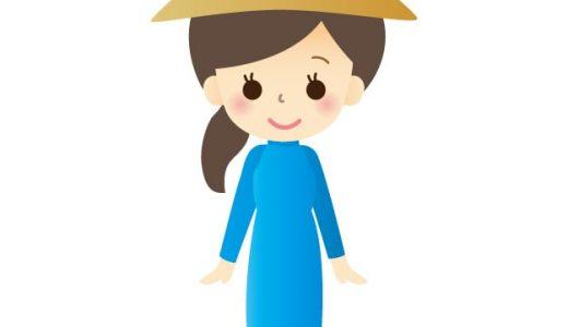 着ているだけで綺麗に見える!ベトナム伝統の民族衣装「アオザイ」