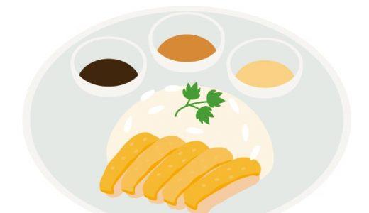 シンガポールに行ったら食べたい!魅力的な料理、食べ物について