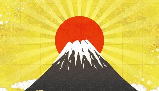 日本人に聞いてみた!あなたが思う日本の好きなところ