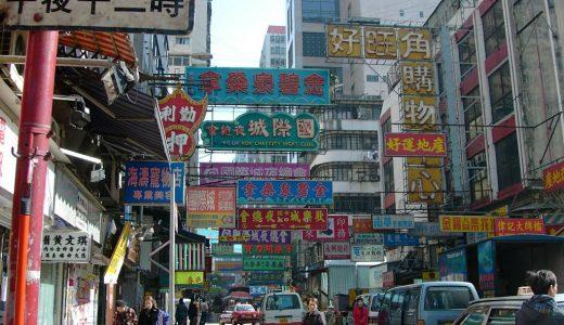 カラダもココロもスッキリ!香港のおすすめマッサージ店5選を紹介