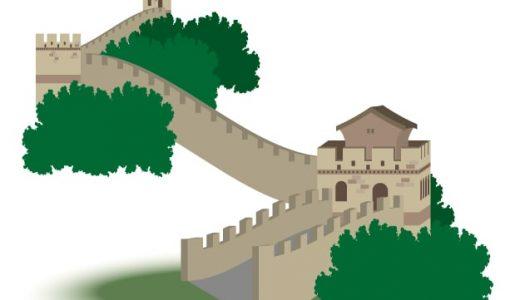 万里の長城を観光しよう!知っておきたい豆知識を紹介